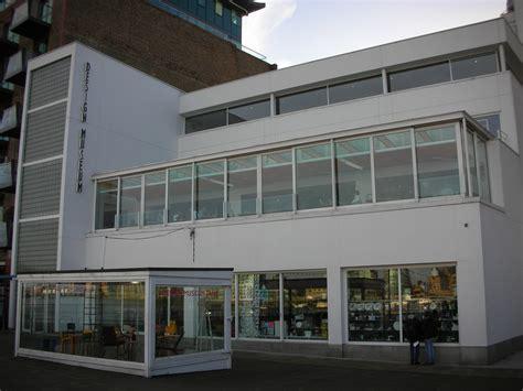 Design Museum London Archdaily | zaha hadid places a bid on london s design museum archdaily