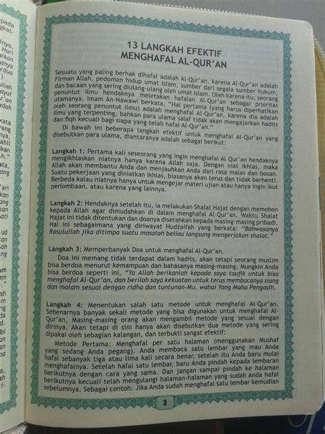Al Quran Hafalan Tikrar Syamil Ukuran A6 Tajwid Non Terjemah al qur an hafalan mushaf rit ukuran a6