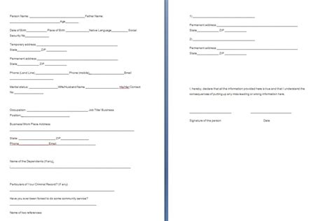 law enforcement form templates sles and templates