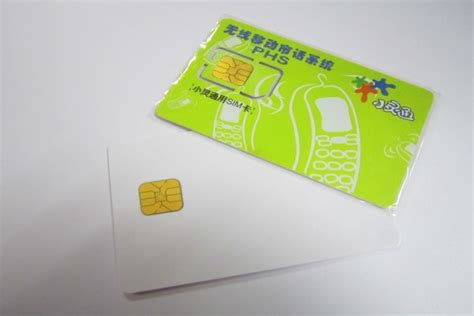 sle email signature sle 5542 contact ic card china rfid card supplier nfc