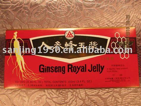 Ginseng Royal Jelly ginseng royal jelly panax ginseng liquid 10ml x 10