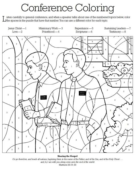 general conference coloring pages lds color time general conference coloring