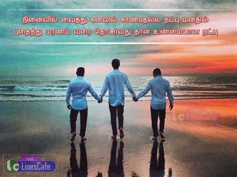 friendship tamil quotes images friendship quotes in tamil with pictures www pixshark