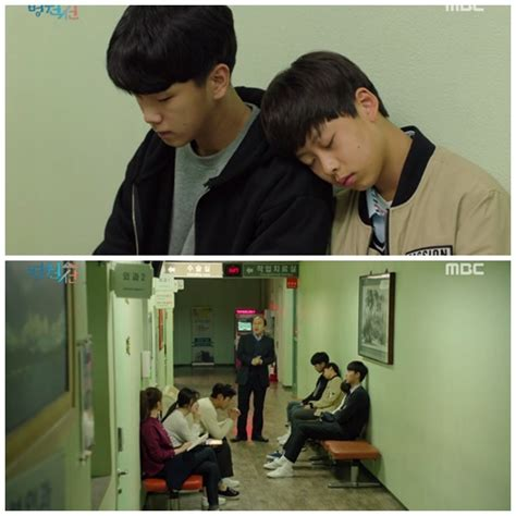 dramacool hospital ship ep 1 hospital ship episode 38 part 1