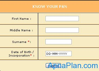know your pan by dob or name less my tax know your pan number online