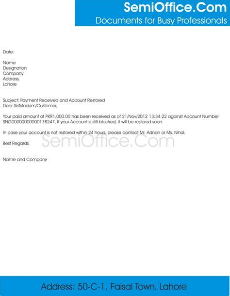 Loan Received Letter Format Payment Received And Account Restored Acknowledgement Letter