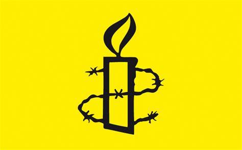 amnesty intern how much does logo design cost