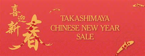 takashimaya post new year sale takashimaya new year sale 14 jan 22 feb 2016