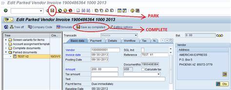 sap approval workflow alert ap processor invoice approval process sap blogs