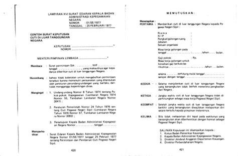 se ka bakn no 01 tahun 1977 tentang permintaan dan pemberian cuti p