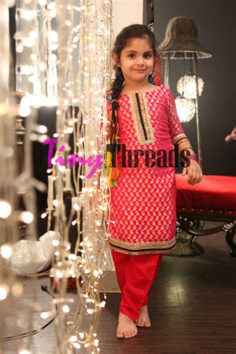 Adha 3 Maxi eid dresses 2013 stylish eid frock designs in