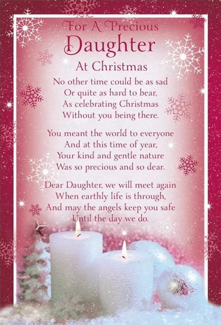 christmas without you baby loss and miss so much for u in heaven memories and