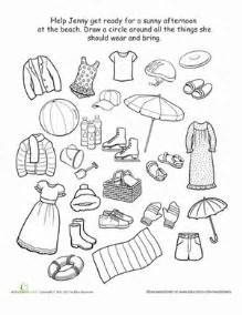 what to wear to the beach worksheet education com