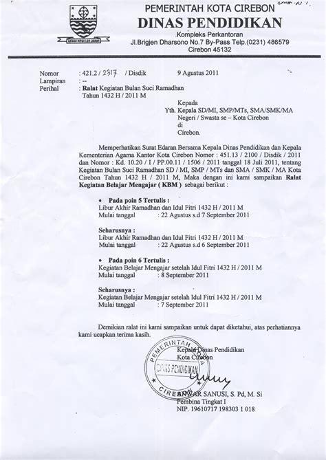 contoh surat dinas tentang kegiatan 17 agustus 28 images kegiatan