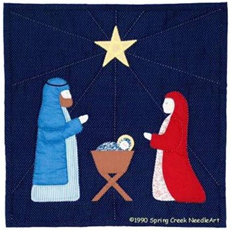 quilt pattern nativity scene nativity quilt pattern embroidery and applique patterns