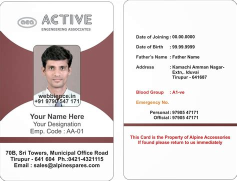 employee id card template ai template galleries employee id card templatres new