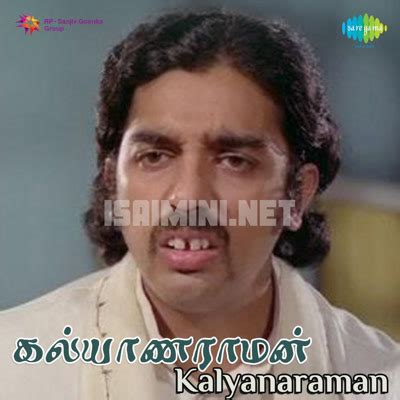 download mp3 from kalyanaraman kalyanaraman songs download kalyanaraman mp3 songs