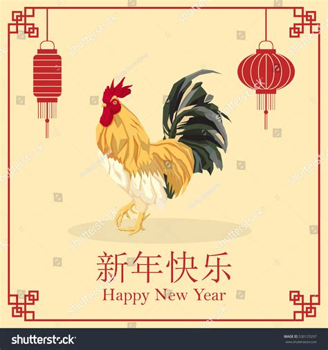 new year meaning of rooster new year calendar meaning 28 images 10 best images