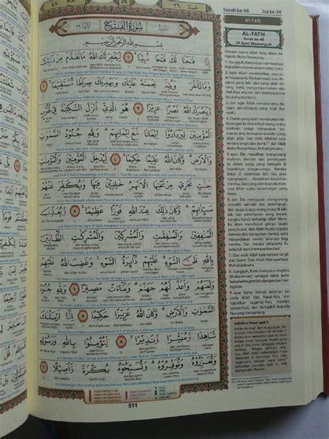 As Salaam Al Quran Terjemah 2 Warna Sedang Per Juz al qur an aljamil tajwid warna terjemah perkata dan inggris a5