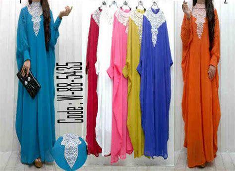 Aqeela Gamis Set baju renang muslimah terkini 2014