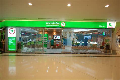 k bank banking kasikorn bank