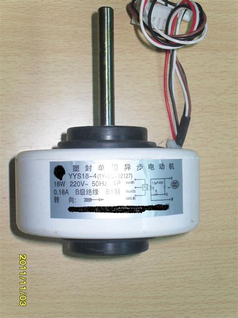 fan motor for ac unit cost china air conditioner indoor unit fan motor 19w china