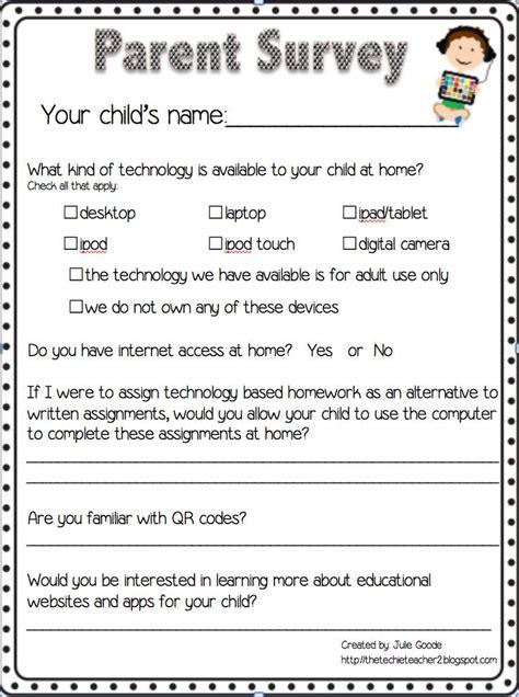 student survey of teacher blank forms