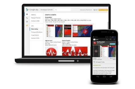 android dev console publier une app sous andro 239 d pr 233 sentation de