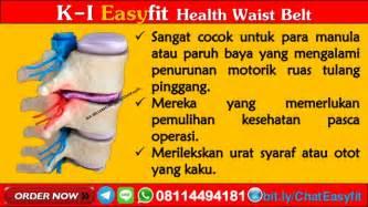 Sakit Pinggang Kiri Belakang Easyfit Health Waist Belt wa 08114494181 sakit pinggang sudah 1 minggu easyfit
