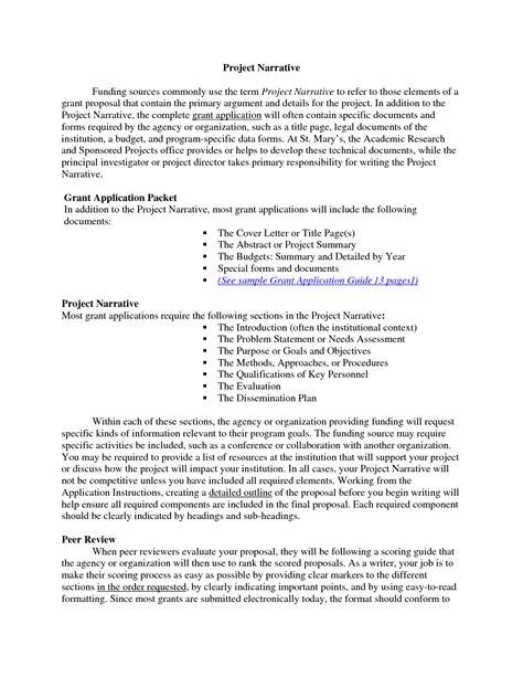 Grant Justification Letter Sle Resume Sle Narrative Essay Outline Resume Daily
