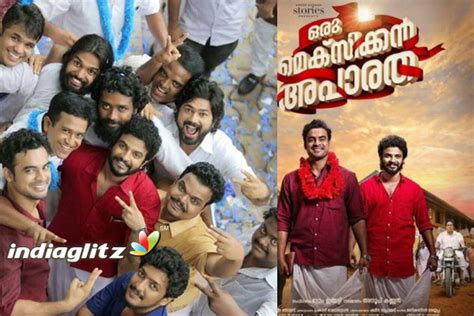 download mp3 from oru mexican aparatha oru mexican aparatha first day box office collection