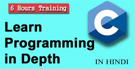 online tutorial in c learn c programming online course