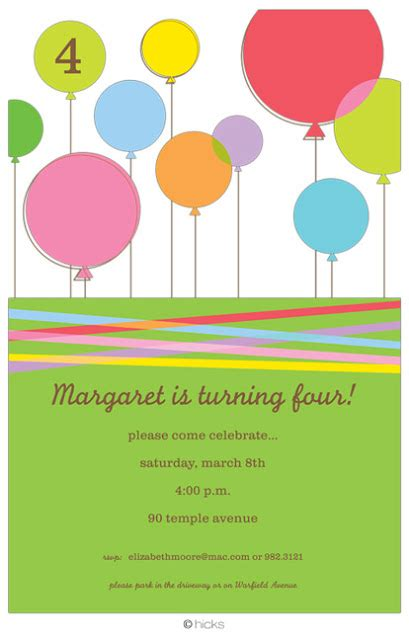 Balloon pants pictures balloon party invitations