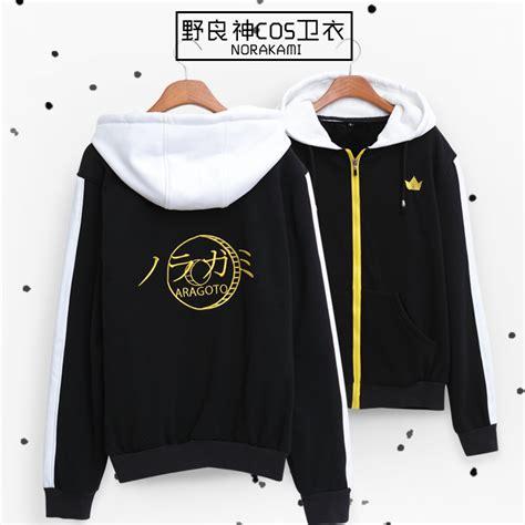 Jaket Hoodie Yato Noragami Hobiku Anime Store Anime Jacket Sweater Jacket Noragami Yato Yukine