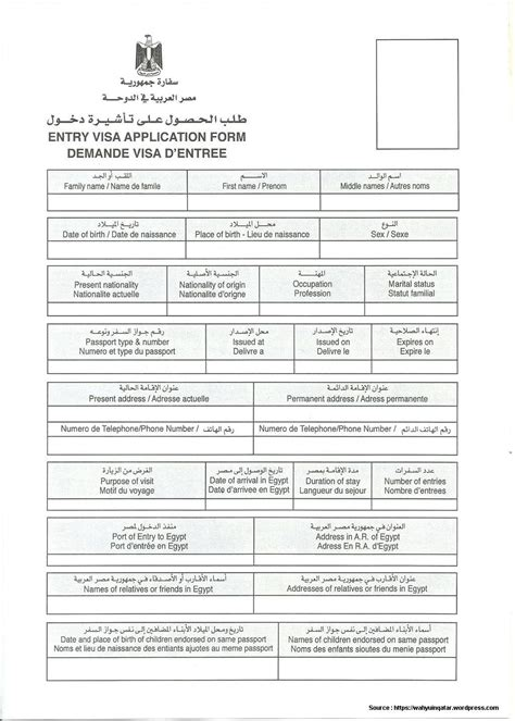 authorization letter to qatar embassy sap fico resume 5 years experience resume for small
