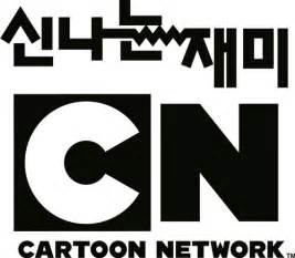 Cartoon network south korea wikipedia