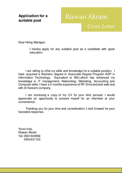 application letter sle for any available position application letter any suitable position 28 images sle