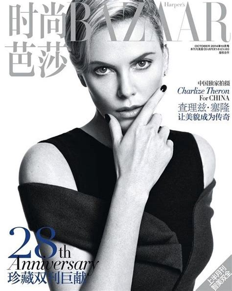 Charlize Theron Is Sued By Raymond Weil by 21 Best Fashion Images On Actresses 1920s