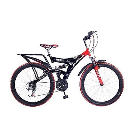 Cycil Gr bicycle price list in india bicycles prices feb 2017