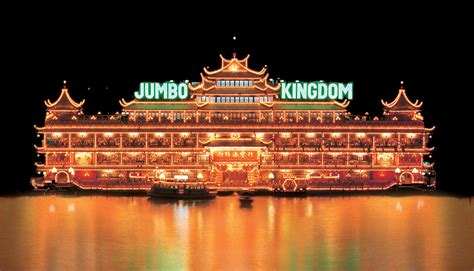 Hk Jumbo jumbo kingdom restaurants in wong chuk hang hong kong