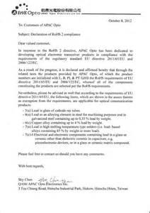 reach declaration template reach compliance letter related keywords reach