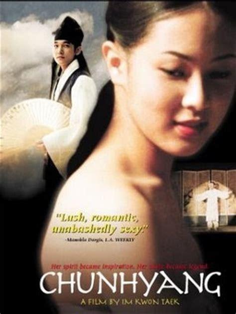 film korea full movie korean movie 18 18 images pictures photos icons and