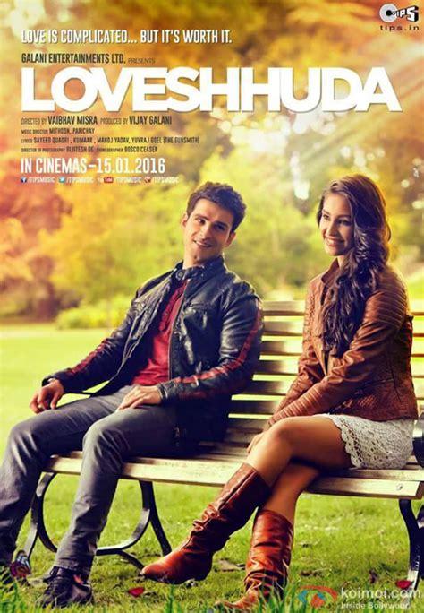 dono ke dono song parichay loveshhuda allmusicsite com loveshudda review filmymantra stay updated