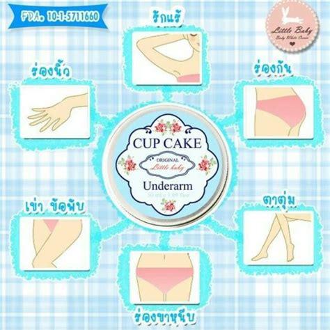 100 Kualitas Terjamin Underarm Cupcake By Babby Original underarm baby cupcake whiter softer armpit reduce skin harsh 50ml ebay
