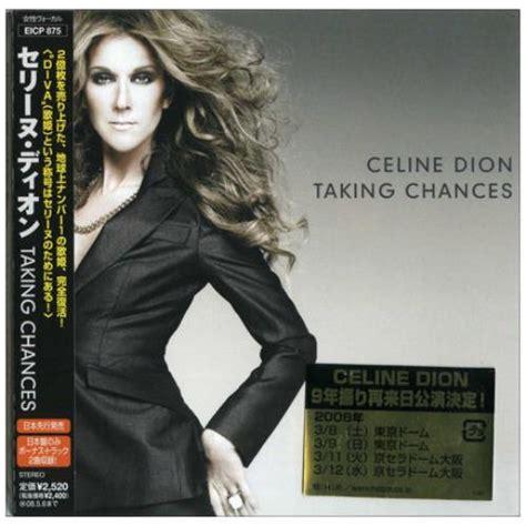 Cd Dion Taking Chances World The Concert dion taking chances japanese cd album cdlp 414672