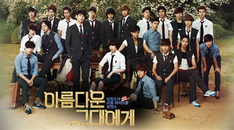 exo you re beautiful it s me exo in to the beautiful you photo poster
