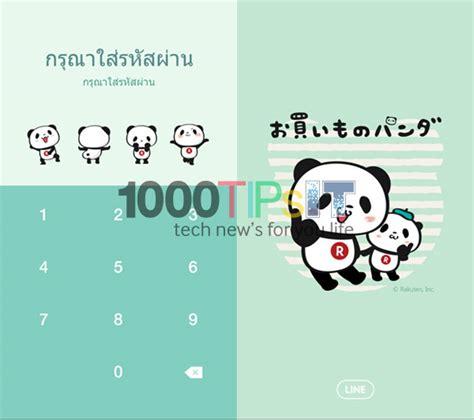 theme line namacha panda ดาวน โหลด theme line ฟร ลาย shopping panda ด วยว ธ ง ายๆ