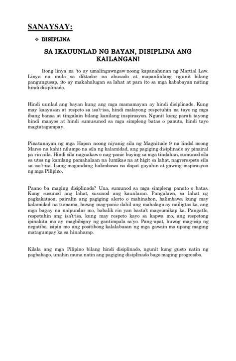 Wika Para Sa Tuwid Na Daan Essay by Halimbawa Ng Sanaysay Tungkol Sa Wika Sarili Acknowledgementthesis Web Fc2