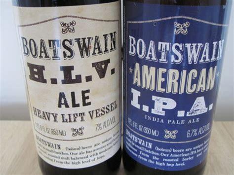 boatswain heavy lift vessel bottom shelf beer trader joe s boatswain ipa and hlv
