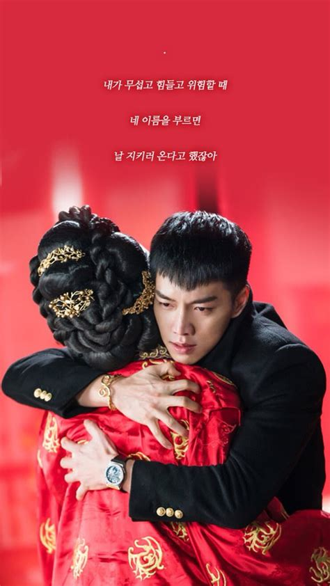 lee seung gi official website lee seung gi hwayugi official wallpapers 13 everything